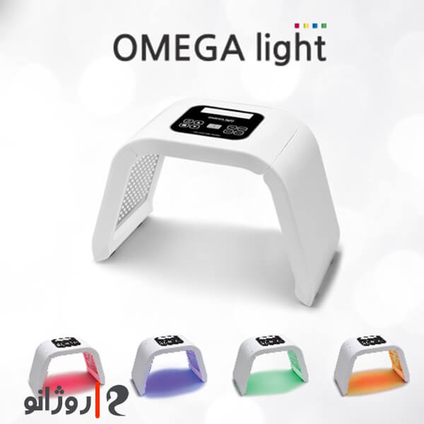 دستگاه امگا لایت Omega Light