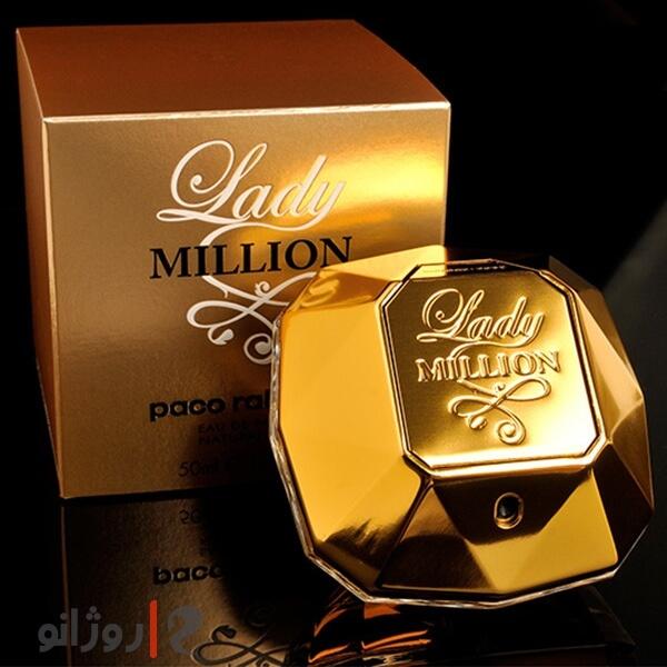 لیدی میلیون