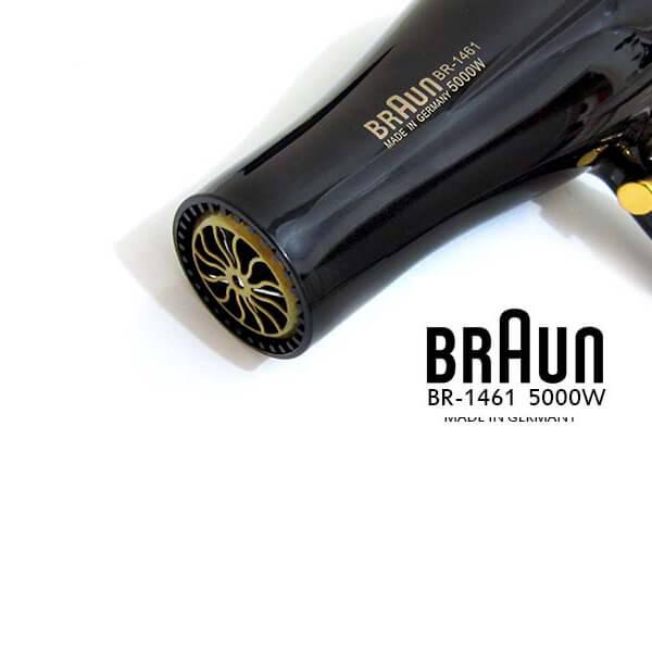 سشوار براون 1461