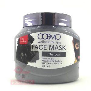 ماسک صورت زغال کاسمو Cosmo Charcoal 500ml