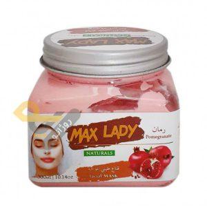 ماسک شنی انار مکس لیدی Max Lady