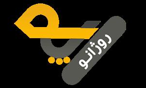 فروشگاه اینترنتی روژانو
