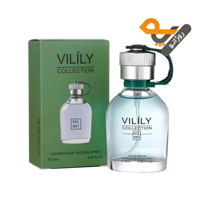 عطر مردانه وایلیلی کالکشن مدل Green Hugo حجم 25ml
