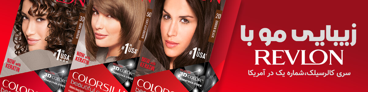محصولات رولون ، رنگ موی رولون