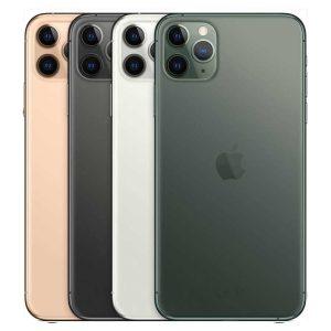 Iphone-11-pro-rozhano