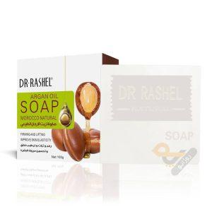 صابون آرگان دکتر راشل Argan Oil Soap وزن 100 گرم