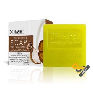 صابون شی باتر دکتر راشل Shea Butter Soap