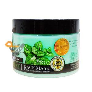 ماسک گچی نعناع سیلور
