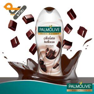 شامپو بدن شکلات پالمولیو palmolive پالمولایو