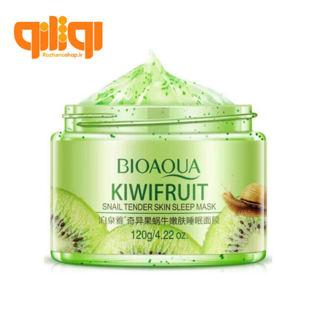 ماسک شب کیوی و حلزون بیوآکوا Kiwifruit وزن 120gr