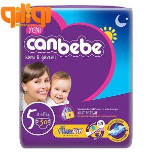 پوشک بچه جان ب ب سایز 5 بسته 30 عددی Canbebe