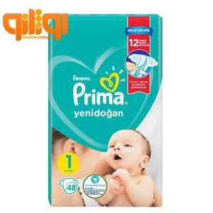 پوشک نوزاد پریما پمپرز سایز 1 بسته 48 عددی Yenidogan