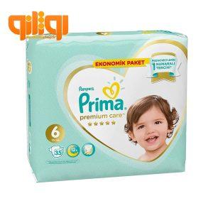 پوشک پریما پمپرز سایز 6 بسته 35 عددی Premium Care