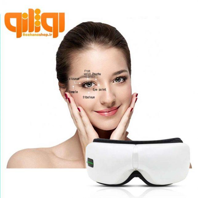 خرید عینک ماساژور چشم