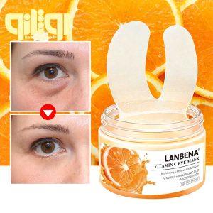 خرید ماسک دورچشم لانبنا ویتامین سی