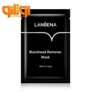 خرید ماسک ضد جوش لانبنا lanbena