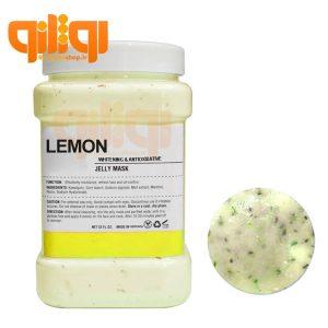 ماسک هیدروژل لاتکس لیمو