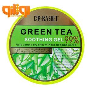 ژل آبرسان چای سبز دکتر راشل