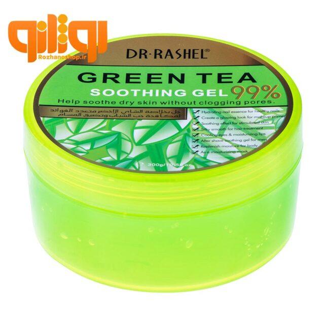 ژل چای سبز دکتر راشل