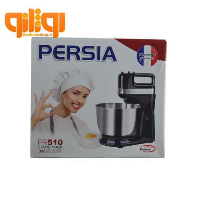 همزن-پرشیا-مدل-PR510