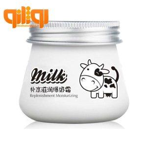 کرم شیر گاو ایمیجز